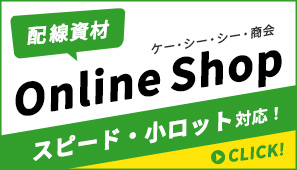 link-to-netshop